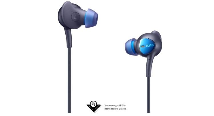 Наушники Samsung ANC Type-C Earphones с активным шумоподавлением теперь доступны в России