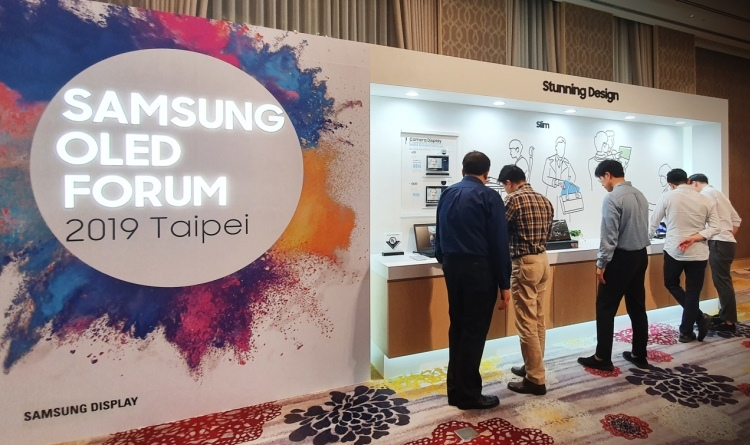 """Samsung расширит ассортимент выпускаемых OLED-панелей для ноутбуков"""""""