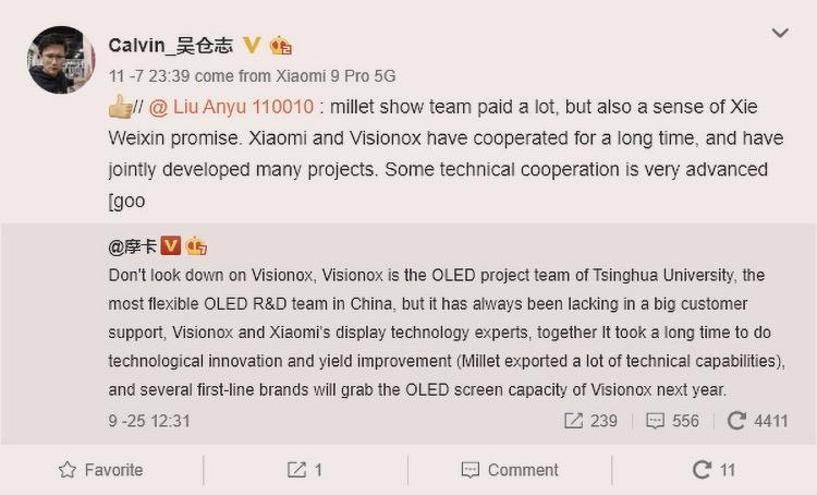 """Mi CC9 Pro и Mi Note 10 используют изогнутый дисплей AMOLED от китайской Visionox"""""""