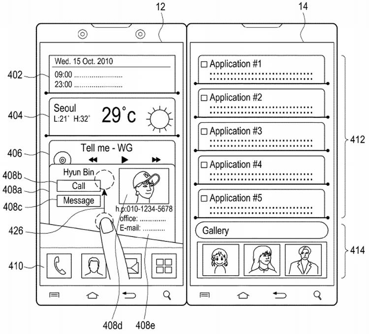 """Samsung размышляет над смартфоном в стиле Microsoft Surface Duo"""""""