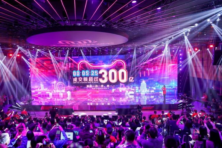 """Продажи Alibaba в «День холостяков» уже превысили $30 млрд"""""""