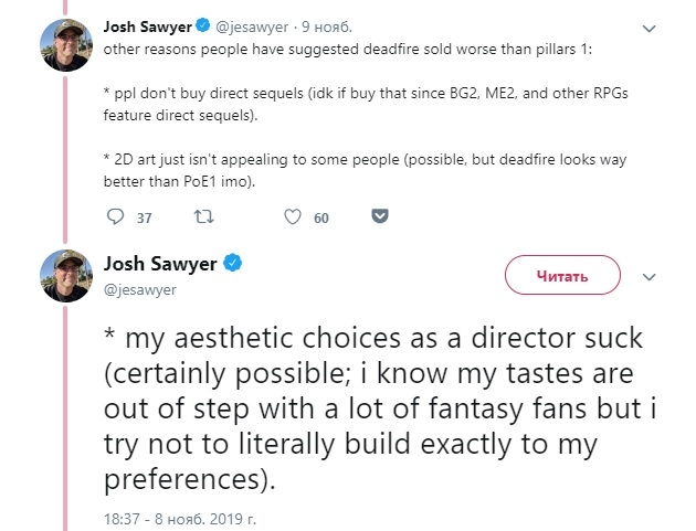 """Pillars of Eternity 3 под вопросом из-за слабых продаж Deadfire. Авторы не знают, в чём причина неудачи"""""""