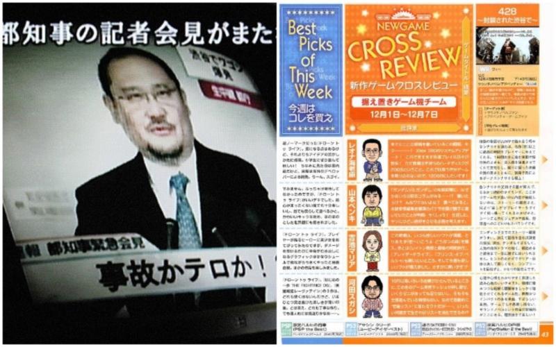 """Японцев возмутило появление бывшего редактора Famitsu в Death Stranding"""""""