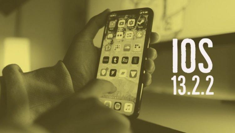 iOS 13.2.2 исправляет работу режима многозадачности, но приносит новую проблему