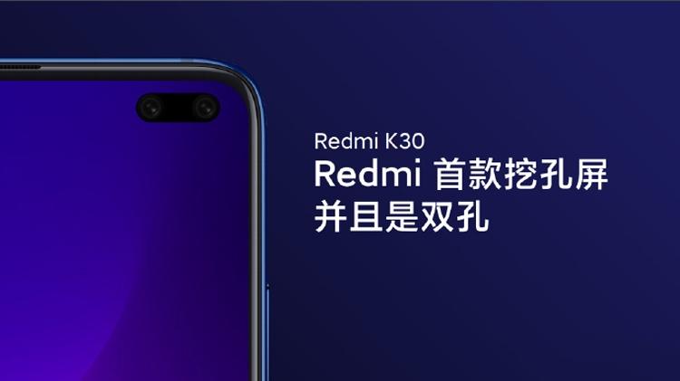 """Загадочный 5G-смартфон Xiaomi сертифицирован в Китае"""""""