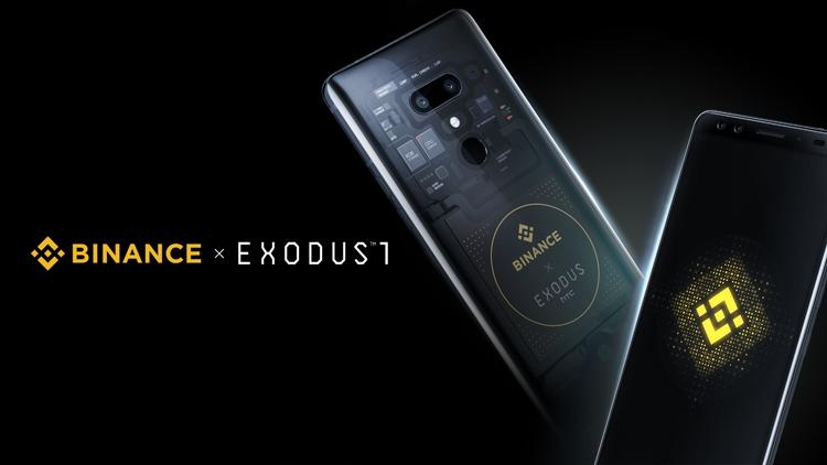 """Смартфон HTC Exodus 1 Binance Edition обойдётся в $599"""""""