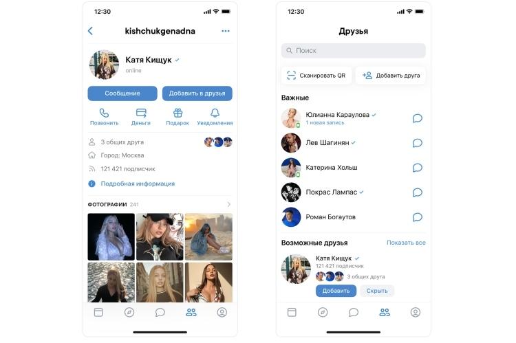 """В соцсети «ВКонтакте» появятся дизлайки в комментариях, новый способ монетизации и инструменты для авторов контента"""""""