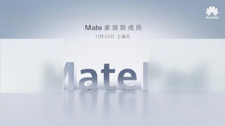 """Планшет Huawei MatePad Pro с перьевым вводом выйдет до конца ноября"""""""