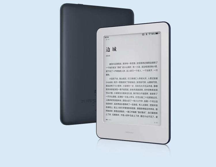 """Xiaomi eBook Reader: электронная книга стоимостью около $80"""""""