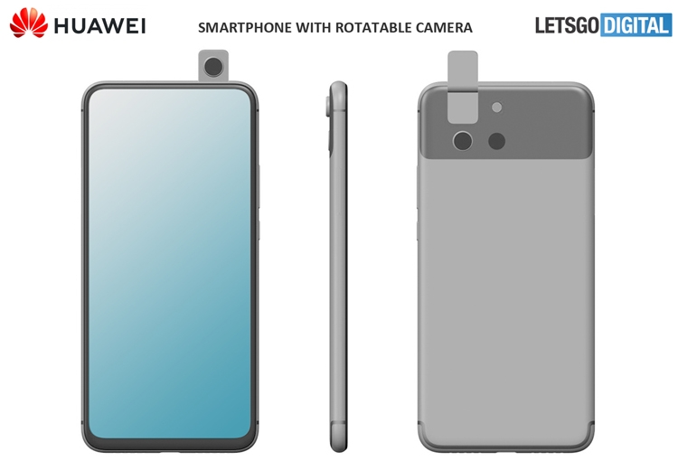 """Huawei может оборудовать смартфон P Smart Z 2020 двойной поворотной камерой"""""""