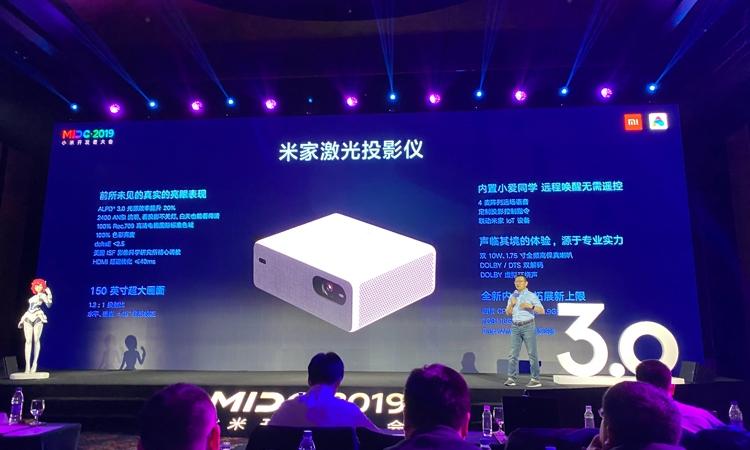 """Новый лазерный проектор Xiaomi формирует изображение с диагональю до 150"""""""""""