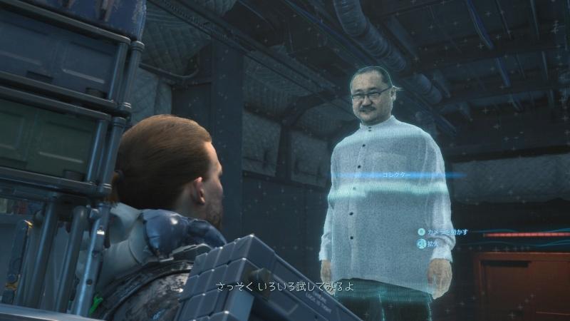 """Ведущего и продюсера The Game Awards обвинили в предвзятости из-за появления в Death Stranding"""""""