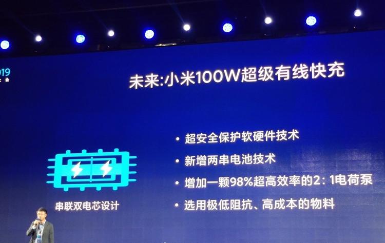 """100-ваттная суперзарядка появится в смартфонах Xiaomi в 2020 году"""""""