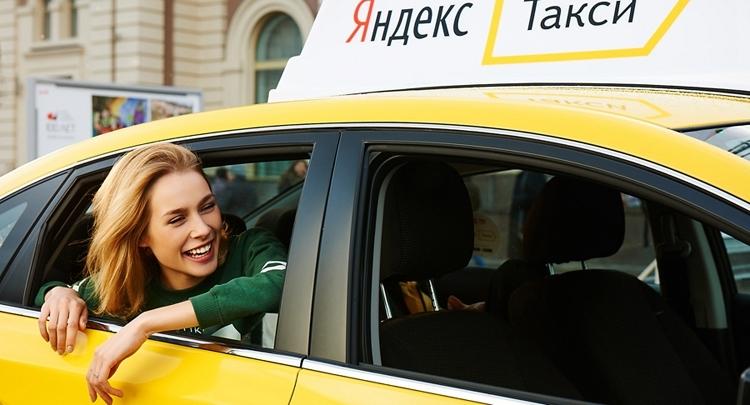 """С заботой об экологии: новый тариф «Яндекс.Такси» позволит заказать автомобиль на газе"""""""