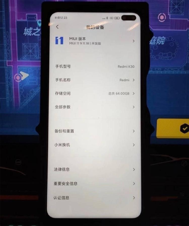 """Экран смартфона Xiaomi Redmi K30 сможет работать с частотой обновления 120 Гц"""""""