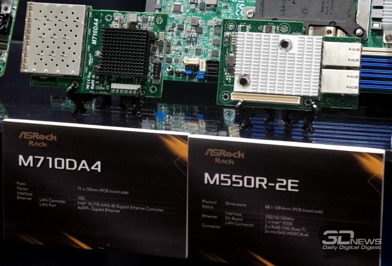 Компактные сетевые адаптеры ASRock Rack