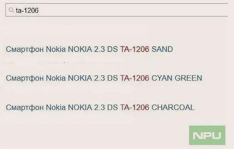 """Nokia 2.3 стоимостью €99 засветился онлайн накануне запуска"""""""