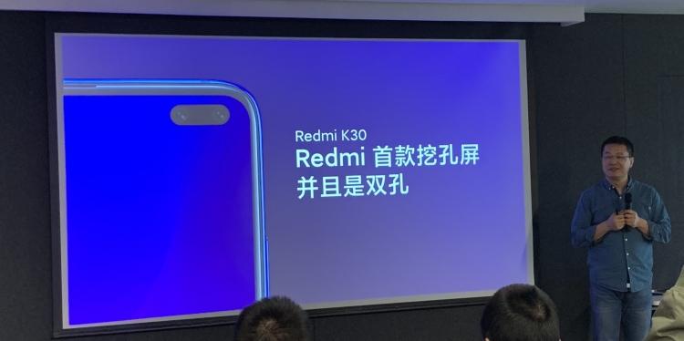"""В Redmi K30 будет сделана ставка на 5G и камеру"""""""