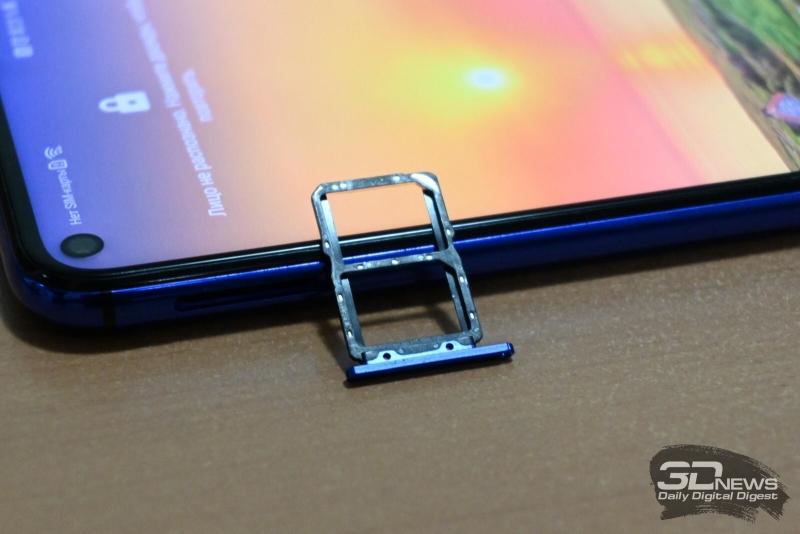 Huawei nova 5T, слот для двух карточек nano-SIM