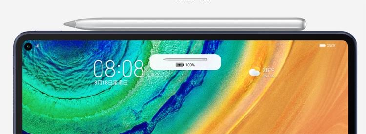 """Дебют Huawei MatePad Pro: самый мощный в мире планшет на базе Android"""""""