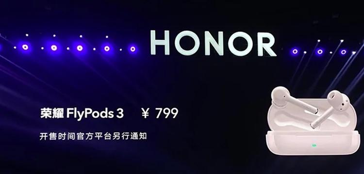 """Honor FlyPods 3: полностью беспроводные наушники-вкладыши с двойным шумоподавлением"""""""