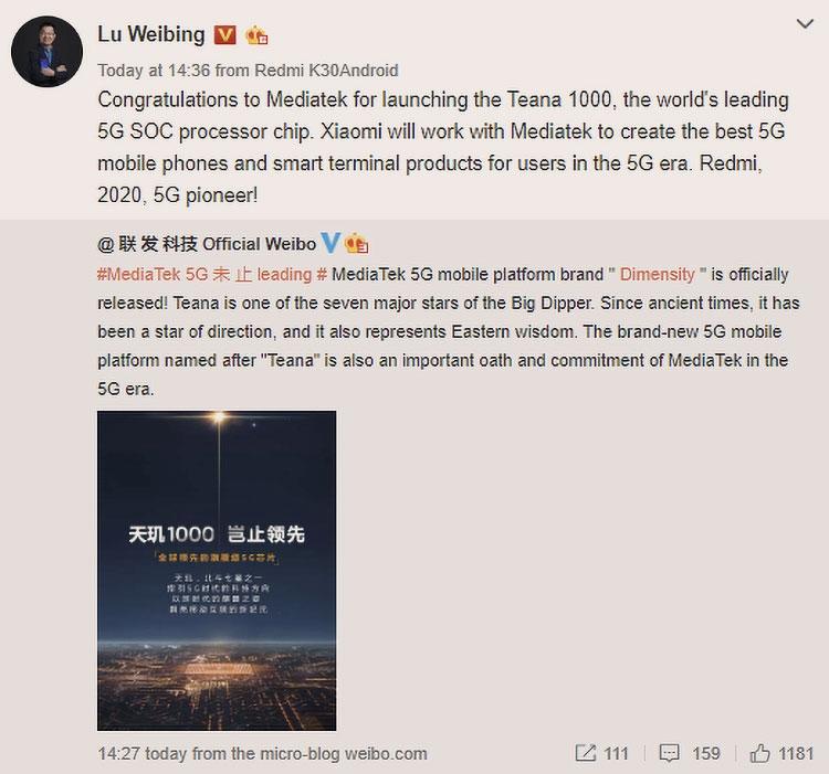 """Глава Redmi намекнул, что K30 Pro может использовать MediaTek Dimensity 1000 5G"""""""