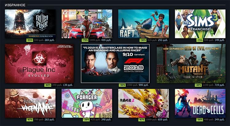 """В Steam стартовала осенняя распродажа и голосование за игры года"""""""