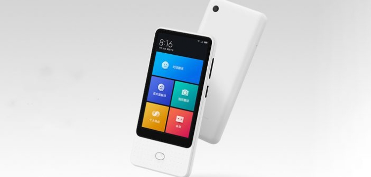 Xiaomi Mijia Translator: карманный переводчик в формате смартфона с шестью микрофонами
