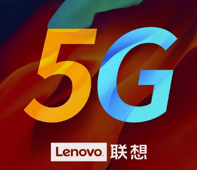 """Lenovo приписывают намерение выпустить собственный 5G-чипсет"""""""