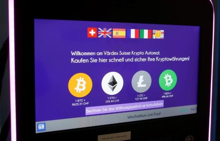 За три квартала 2019 года потери в сфере цифровых валют составили $4,4 млрд