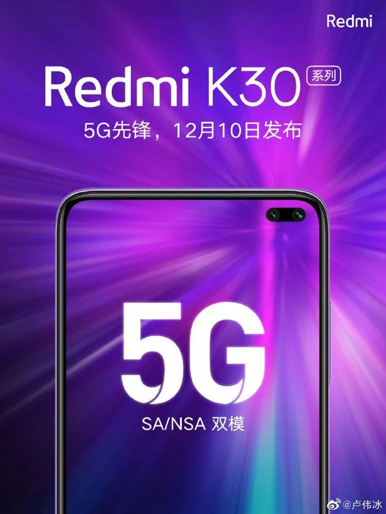 """Redmi K30 получит некий первый в мире датчик изображения высокого разрешения"""""""