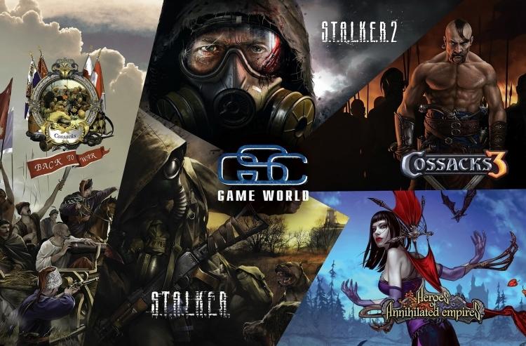 Постер GSC Game World для Games Gathering Conference 2019, где можно увидеть изображение S.T.A.L.K.E.R. 2