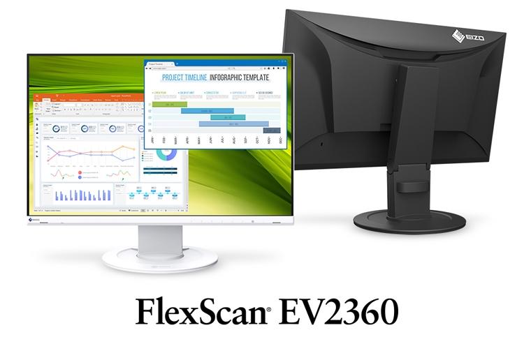 """Мониторы EIZO FlexScan EV2460 и EV2360 получили безрамочный дизайн"""""""