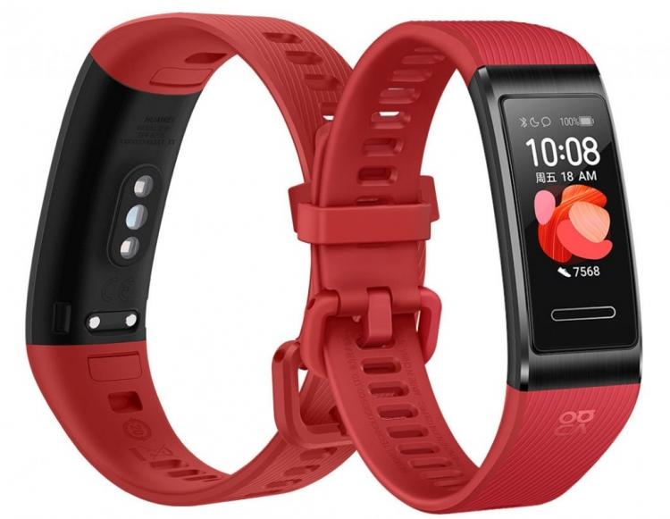 """Huawei представила Band 4 Pro с GPS, NFC, пульсоксиметром и влагозащитой на 50 метров"""""""
