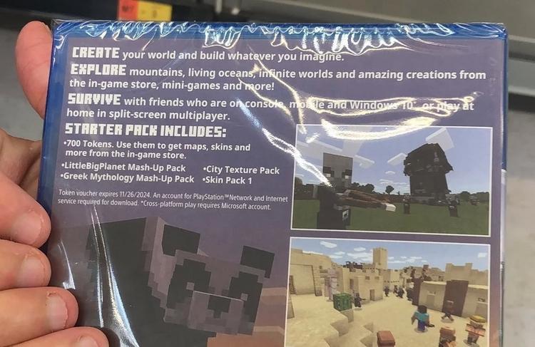 """Слухи: межплатформенная версия Minecraft для PlayStation 4 выйдет 10 декабря"""""""