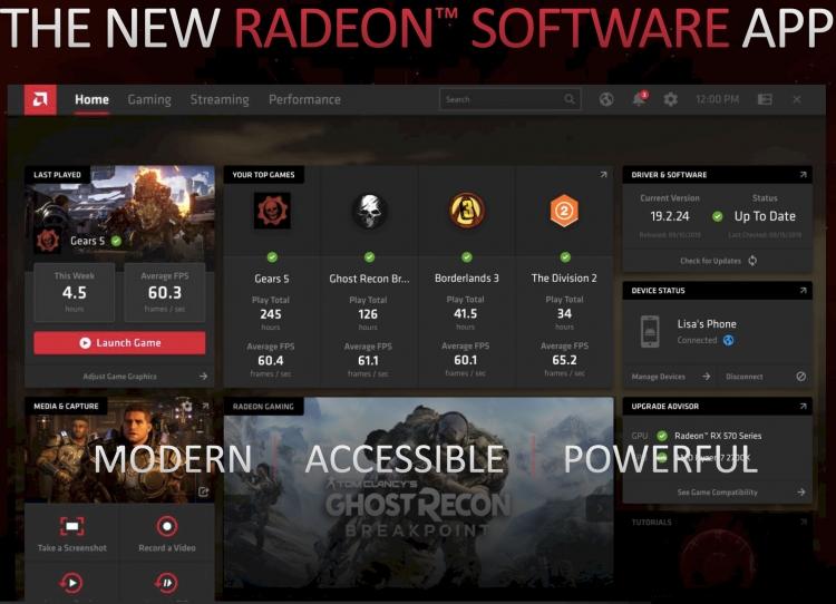 """AMD представила масштабное обновление графического драйвера"""""""
