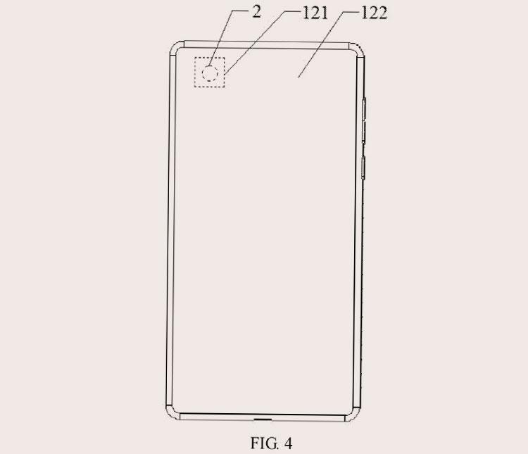 """Xiaomi запатентовала смартфон с подэкранной камерой — Mi Mix 4?"""""""