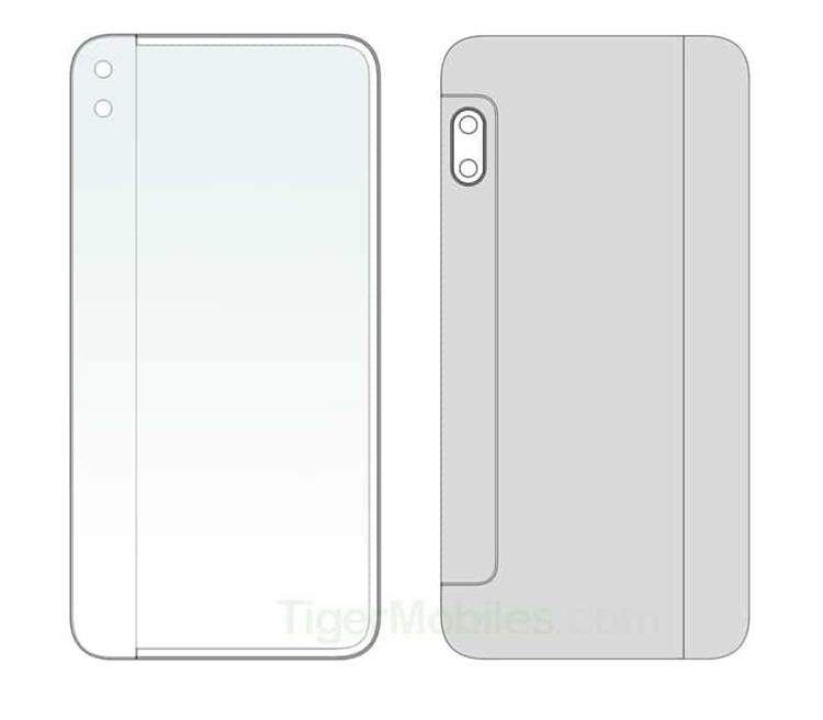 Xiaomi задумала выпустить смартфон в виде горизонтального слайдера