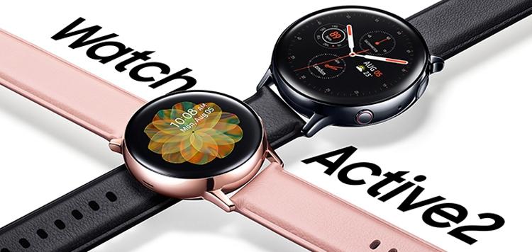 """Смарт-часы в trade-in: Samsung запускает в России новую программу покупки гаджетов"""""""