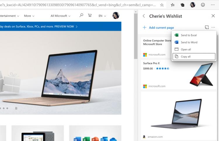 """В новой версии браузера Edge запущены коллекции для всех пользователей"""""""