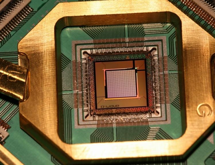 «Квантовый» процессор