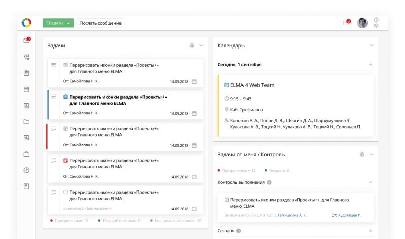 """ELMA BPM — инструмент цифровой трансформации"""""""