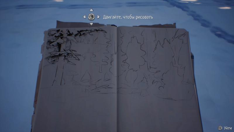 Шон здорово рисует, главное — найти, что изобразить в блокноте