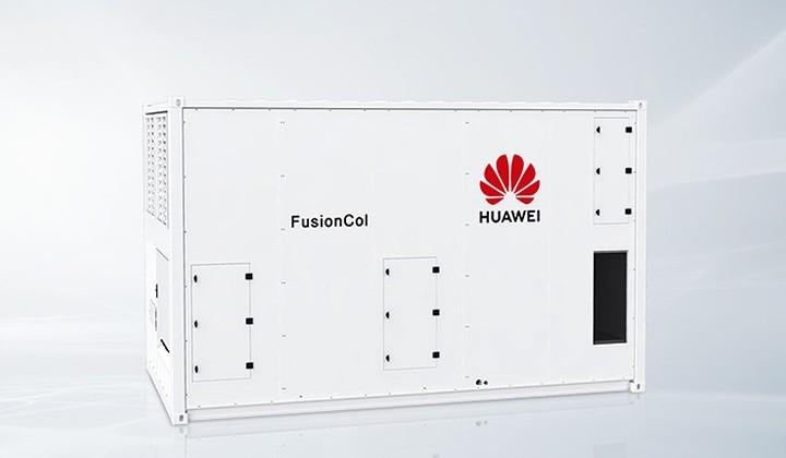 Система кондиционирования Huawei NetCol8000-C