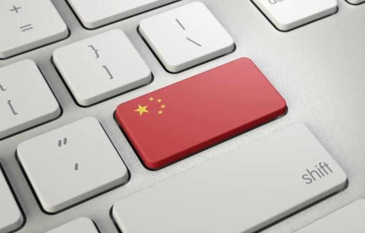 «Там не будет никаких секретов. Нет VPN. Нет личных или зашифрованных сообщений. Нет анонимных онлайн-аккаунтов. Нет конфиденциальных данных. Любая информация будет доступна и открыта для китайского правительства»