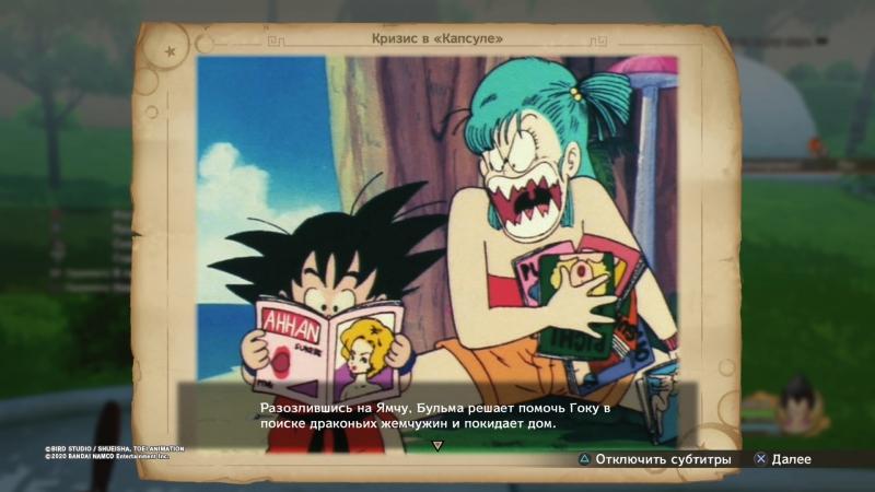 В игре можно найти вот такие забавные отсылки к более ранним событиям с кадрами из аниме. Приятно вспомнить, с чего всё начиналось
