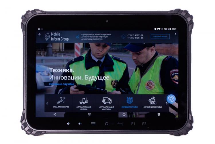 Российский защищённый планшет MIG Т10 на отечественной ОС Astra Linux поступил в продажу