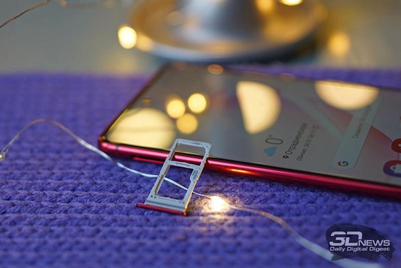 Samsung Galaxy Note10 Lite, гибридный слот для двух nano-SIM и/или карты памяти microSD