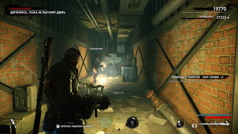 Расстреливать толпы зомби в узких коридорах никогда не надоест