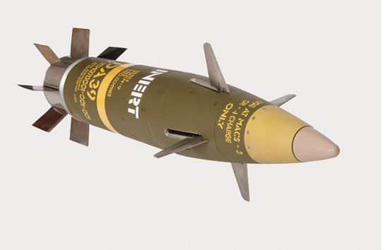 Первое видео поражения движущейся цели снарядом Excalibur S с лазерным наведением